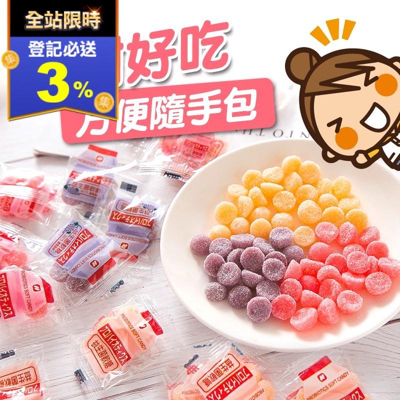 綜合水果益生菌QQ軟糖