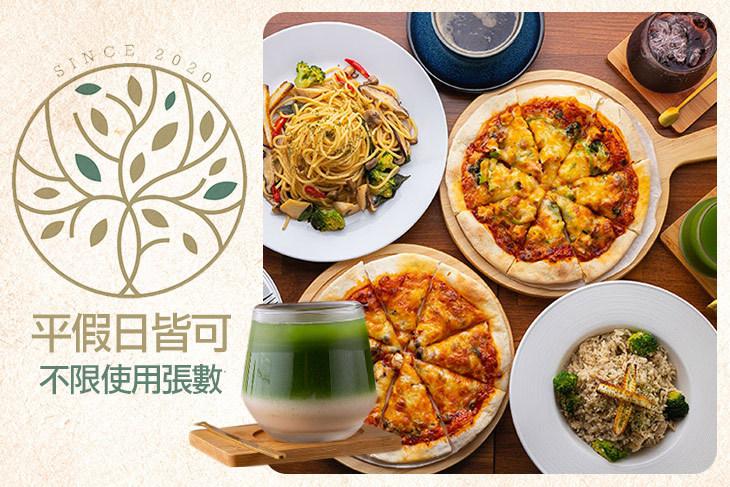 【桃園】裕樹咖啡館 #GOMAJI吃喝玩樂券#電子票券#美食餐飲