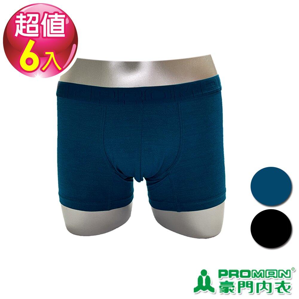 PROMAN豪門 運動型男氣網動能速乾涼爽彈性平口褲6入-(兩色可選)