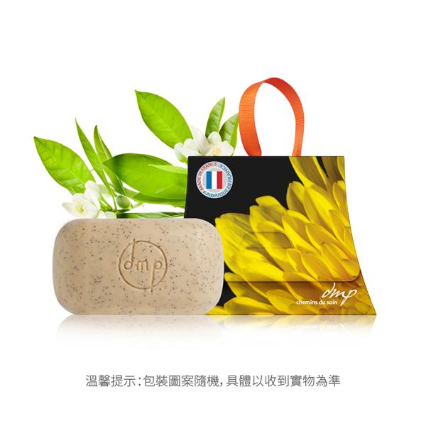 東方摩洛哥橙花香杏籽(植物)香皂-經典系列 100g (包裝隨機)