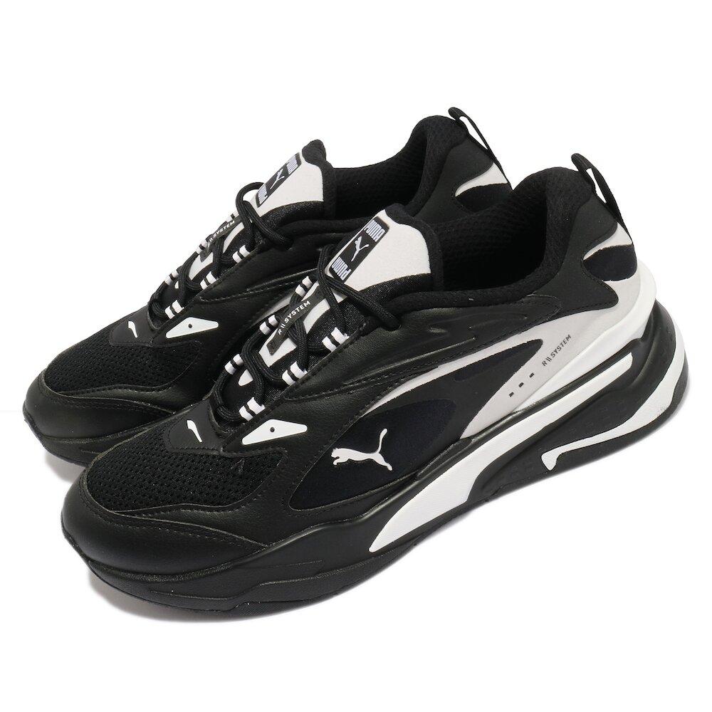 PUMA 休閒鞋 RS-Fast 復古 老爹鞋 男鞋 厚底 微增高 皮革 穿搭推薦 黑 白 [38056204]