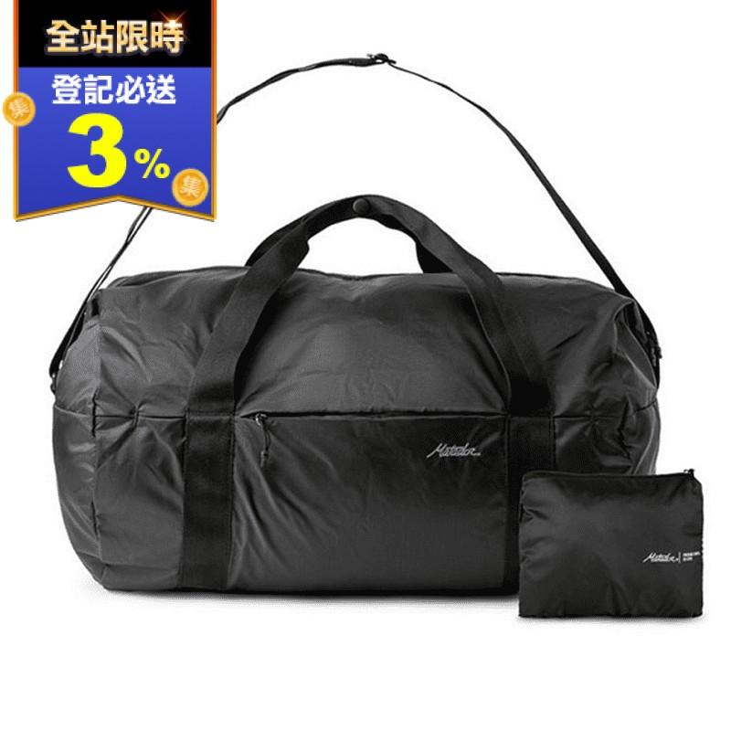 【Matador 鬥牛士】On-Grid 25L防潑水輕量旅行袋(獨立拉鍊夾層