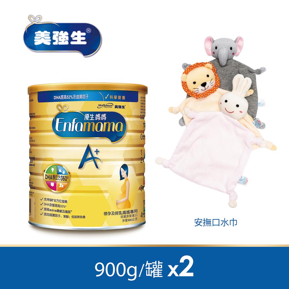 優生媽媽A+配方奶粉900g_2入送安撫口水巾(贈品分開寄送)