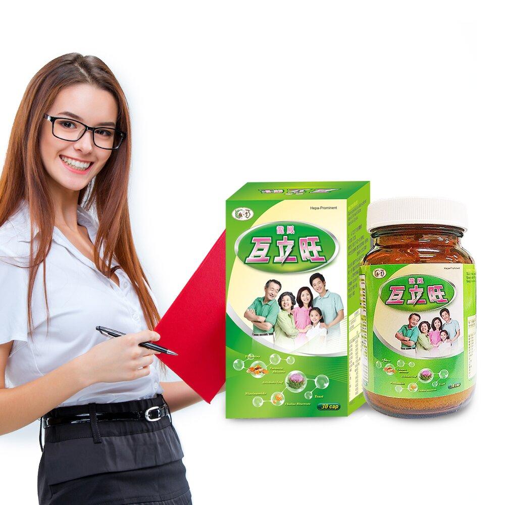 龍鳳生技/互立旺-嚴選朝鮮薊、薑黃、珍珠草、B群 30粒/盒