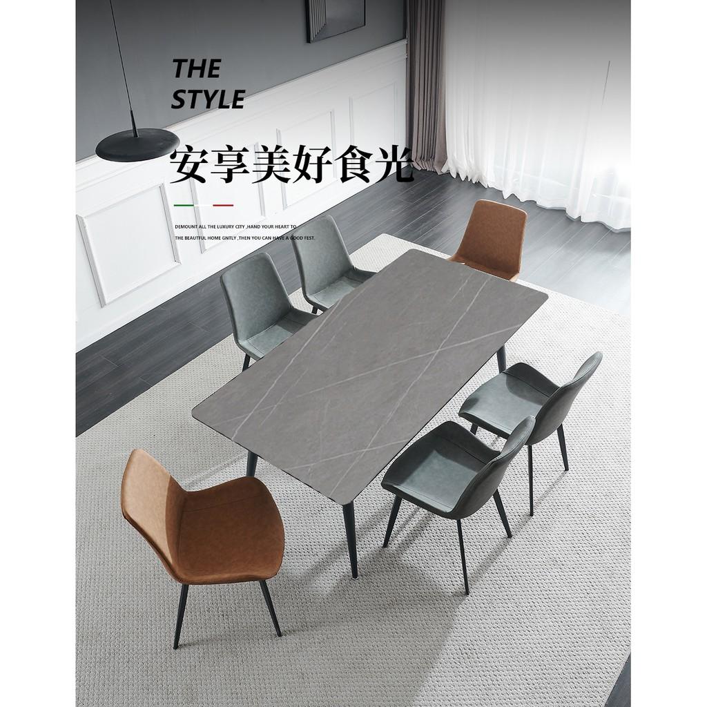 701岩板餐桌/北歐餐桌/鐵腳餐桌/工業風餐桌北歐岩板餐桌-一桌4椅