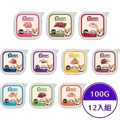 DoDoLa北歐餐盒-犬餐盒 100g (12入組)