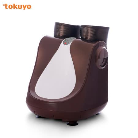 tokuyo 玩美IDOL美腿機(超摩版) TF-618 咖啡色