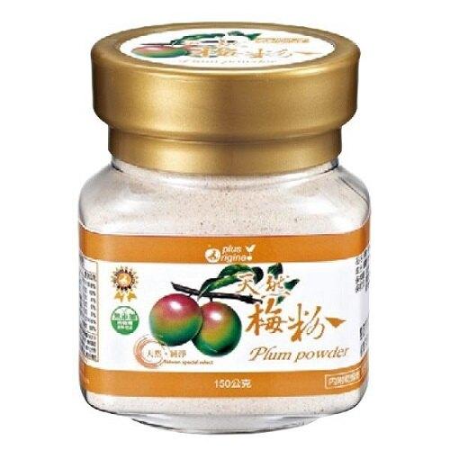 展康 梅粉 150g/瓶(另有3瓶特惠)