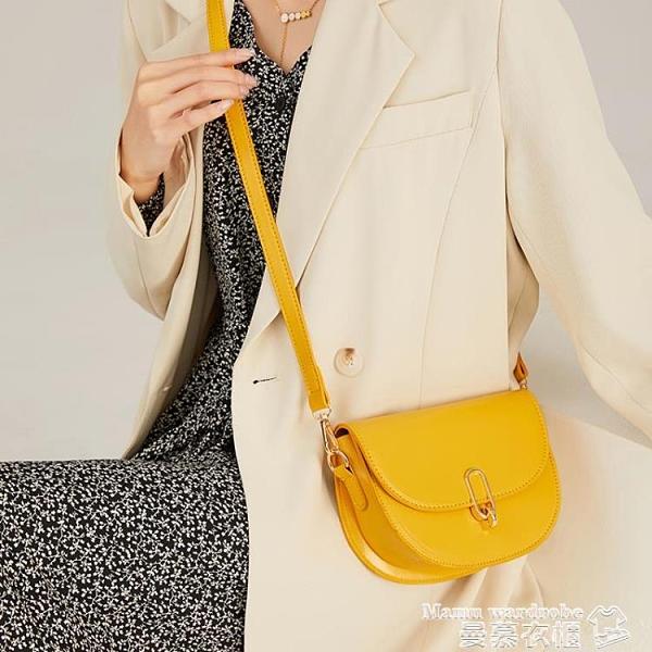熱賣馬鞍包 今年流行包包女夏2021新款潮網紅爆款單肩斜挎包高級感百搭馬鞍包 曼慕