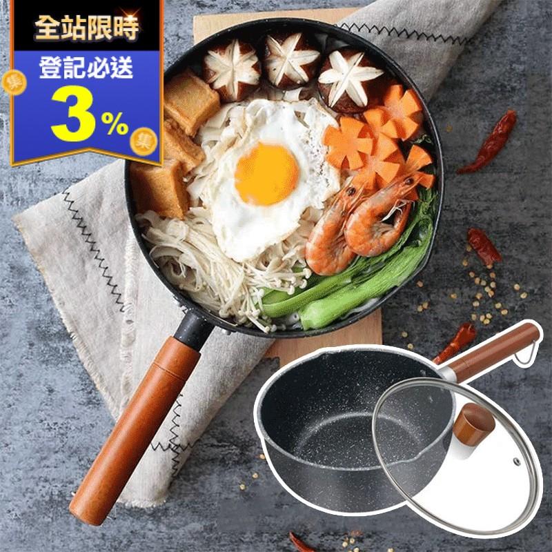EZlife日式加厚麥飯石不沾雪平鍋