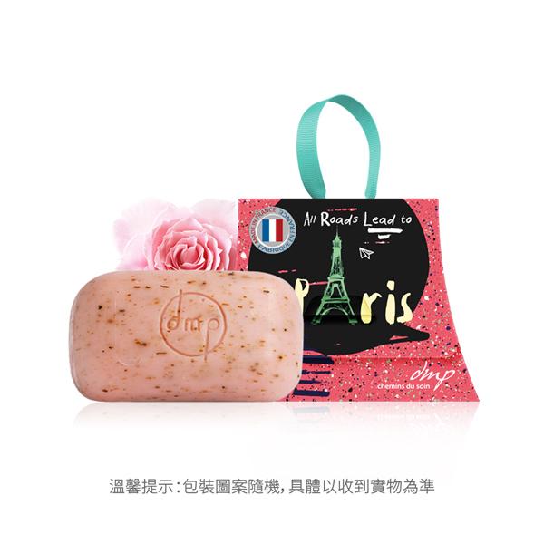 玫瑰大道摩洛哥堅果玫瑰花香(植物)香皂 -經典系列 100g (包裝隨機)