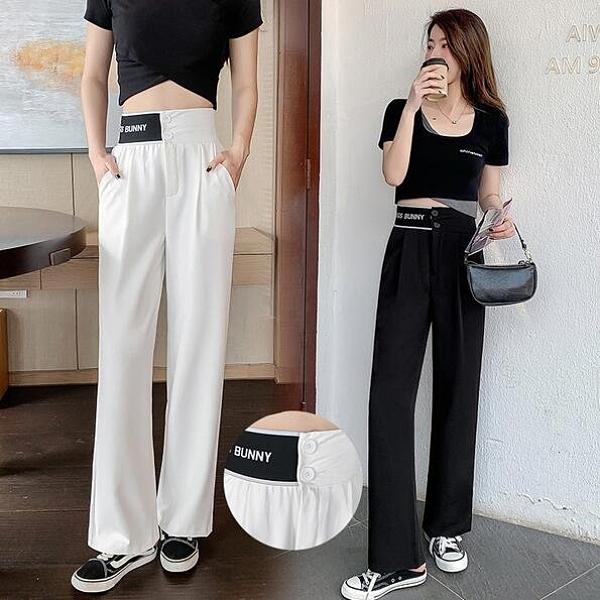 長褲闊腿褲寬鬆S-XL新款高腰西褲拖地褲垂感飄逸闊腿西裝褲G562-031.皇潮天下