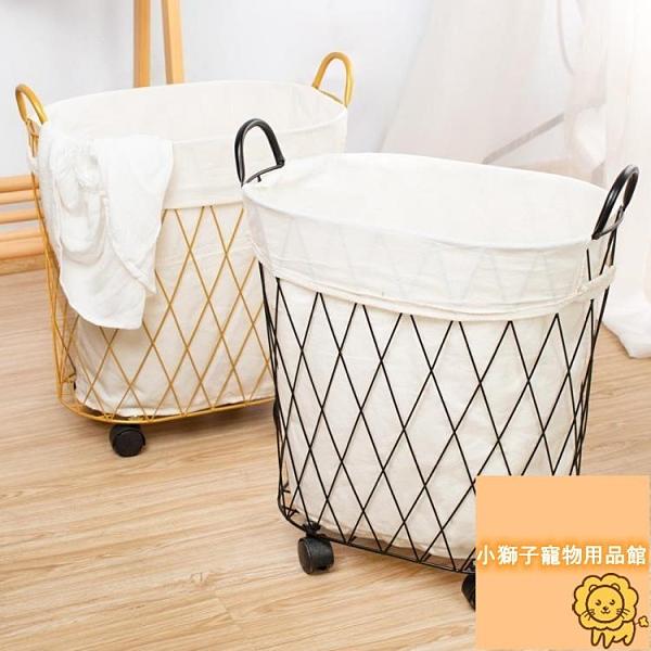 家用金色臟衣籃北歐浴室臟衣服收納筐鐵藝輕奢洗衣簍【小獅子】