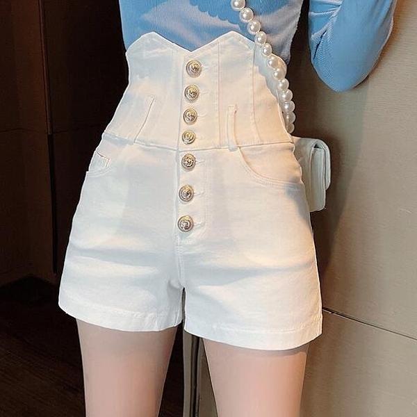 短褲高腰百搭S-2XL新款彈力修身高腰純色顯瘦百搭排扣設計短褲熱褲G562-1048.皇潮天下