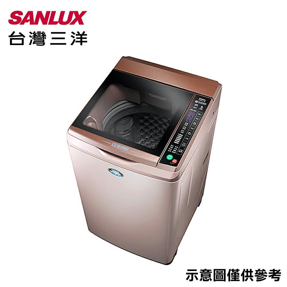 【SANLUX 三洋】13kg變頻直立式單槽洗衣機SW-13DVG 金色【三井3C】