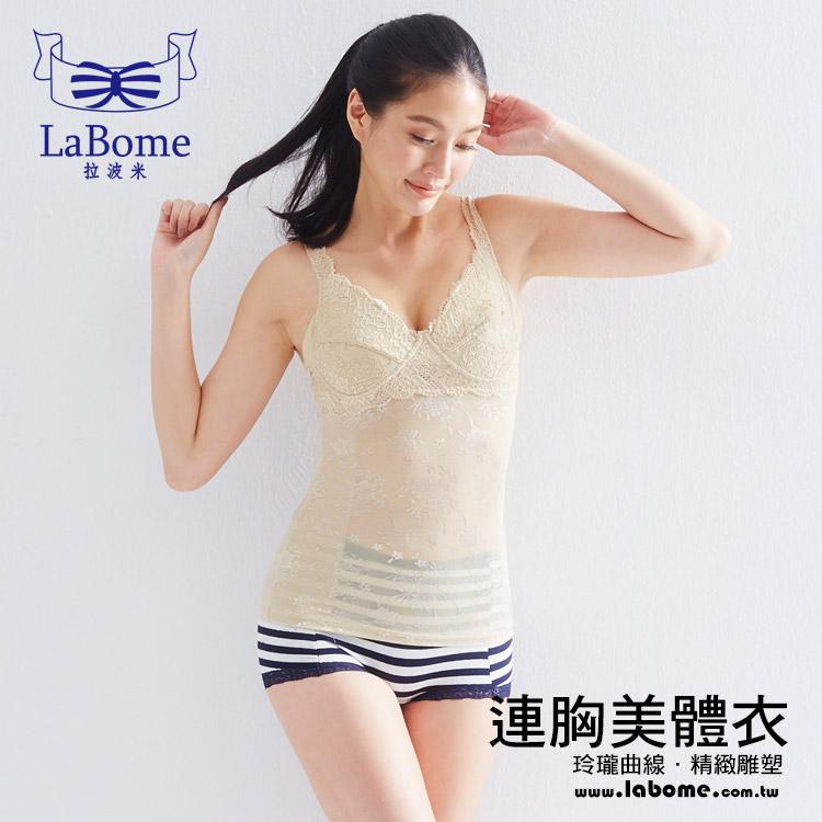 塑身衣 LaBome D10008【輕飄飄】連胸美體衣。膚。M~XL