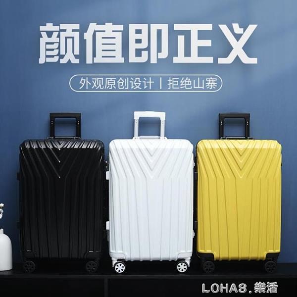 行李箱男網紅ins潮拉桿箱萬向輪20小型新款密碼旅行皮箱子24寸女 樂活生活館