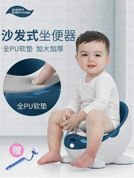 兒童坐便器馬桶男寶寶尿盆便盆女孩小孩幼兒1-6歲嬰兒大號座便器【母親節禮物】