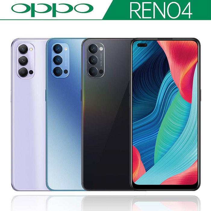 OPPO Reno4 (8G/128G) 6.4吋5G美拍機夢鏡黑