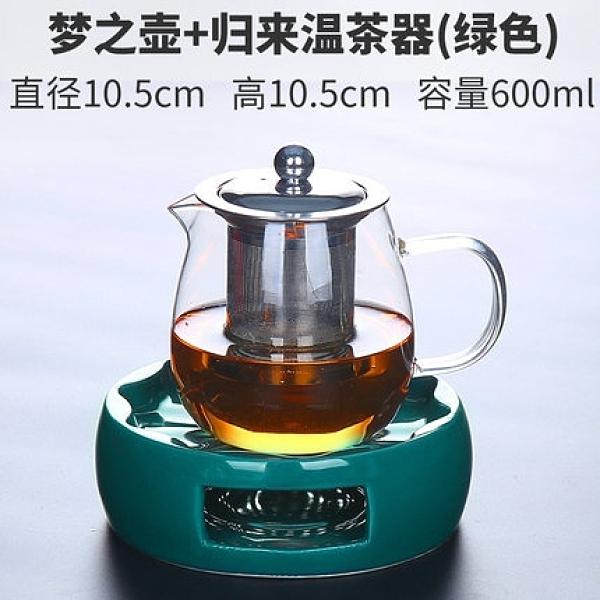 溫茶器 日式蠟燭煮茶爐功夫茶具碳爐酒精爐煮茶器茶道加熱保溫底座溫茶器