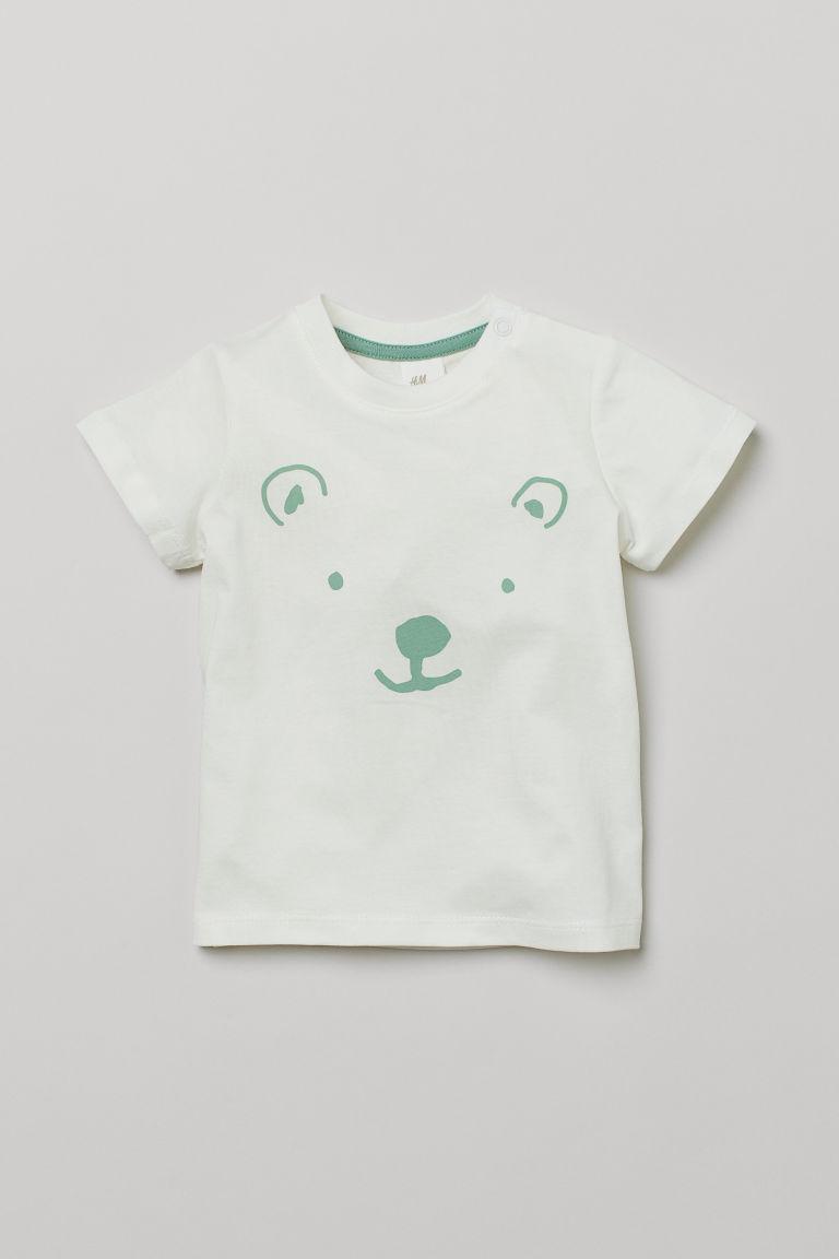 H & M - 棉質T恤 - 白色
