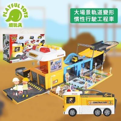 Playful Toys 頑玩具 工程停車場 (聲光玩具)