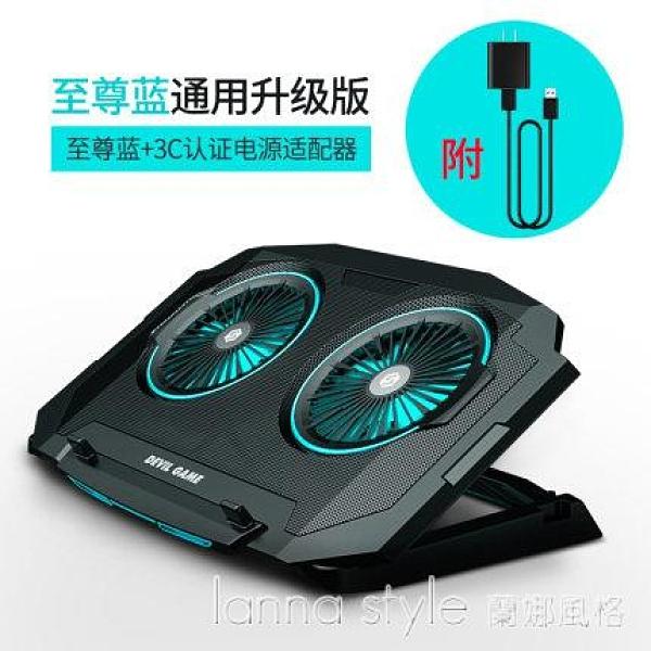 筆記本散熱器底座降溫靜音電腦風扇游戲本水冷支架適用于蘋果散熱墊板 全館新品85折