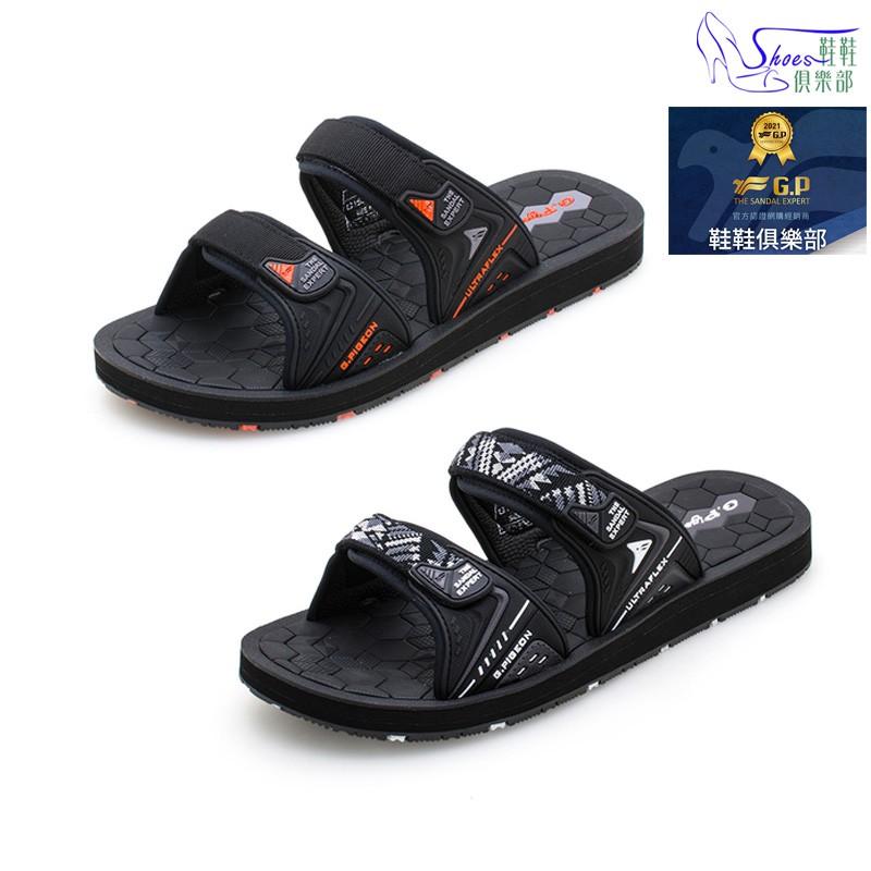 G.P 鞋鞋俱樂部 情侶男款 簡約織帶風格雙帶拖鞋 255-G1536M 黑/橘