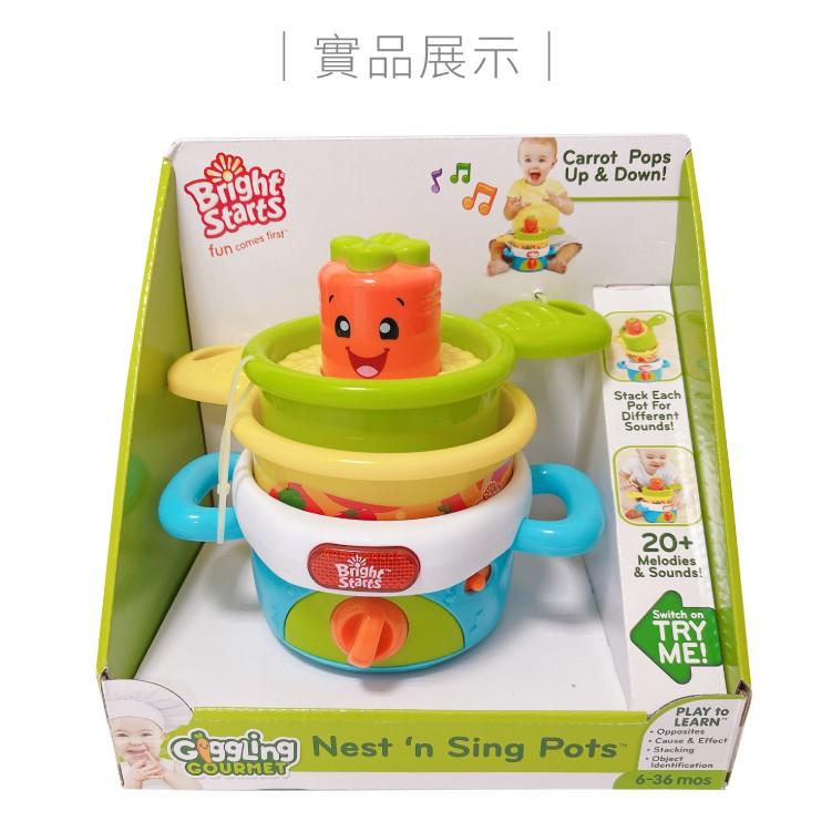 DL 紅蘿蔔聲光音樂層層疊玩具 寶寶成長玩具 教育玩具 遊戲組 層層疊 【KA0145】