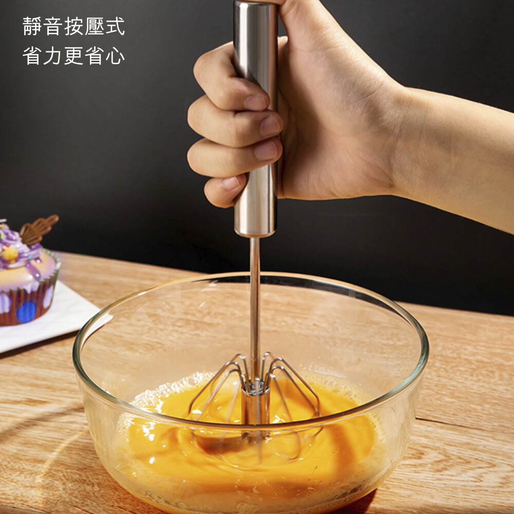 荷生活不鏽鋼半自動打蛋器 奶油打發器 迷你攪拌器