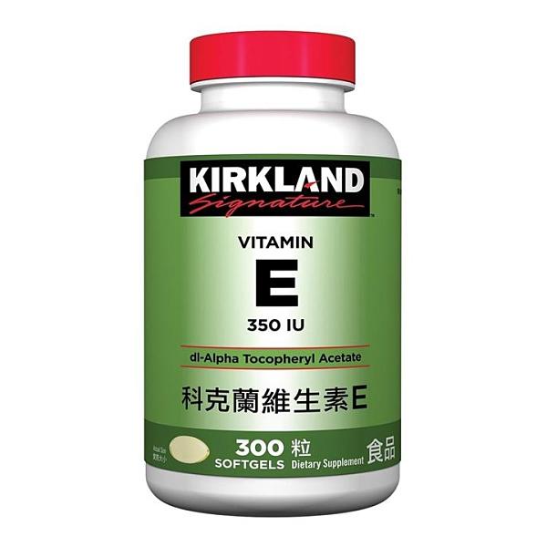 Kirkland Signature 科克蘭 維生素E 350 IU 300粒 (2包裝)