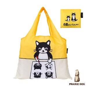 日本Prairie Dog 設計包/環保袋/購物袋 - 小天在畫畫