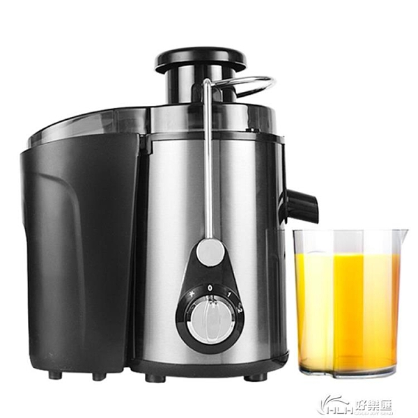110V美規榨汁機家用靜音電動全自動渣汁分離果汁機多功能原汁機 好樂匯