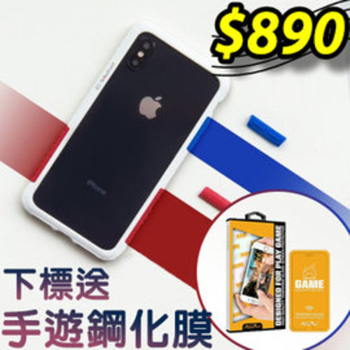 Telephant太樂芬 送手遊膜x1 iPhone 11pro/11/11proMax 手機殼 防摔邊框撞色 手機保護