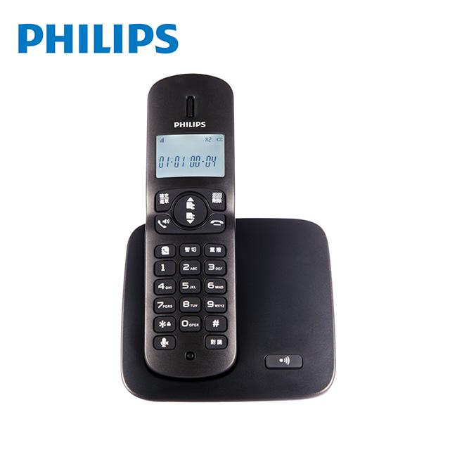 免運 PHILIPS飛利浦 無線數位電話 DCTG1861B/96 【2入】