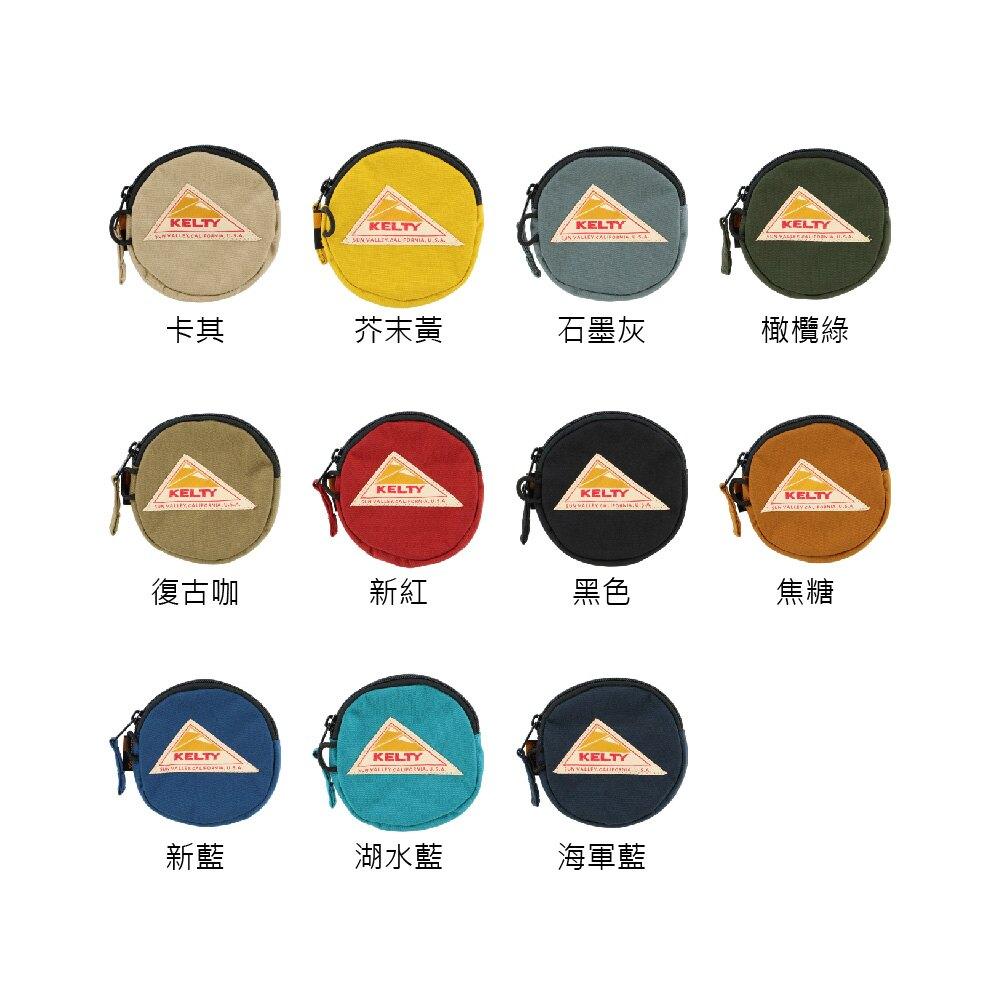 KELTY CIRCLE COIN 零錢包 - KTJ-2592352