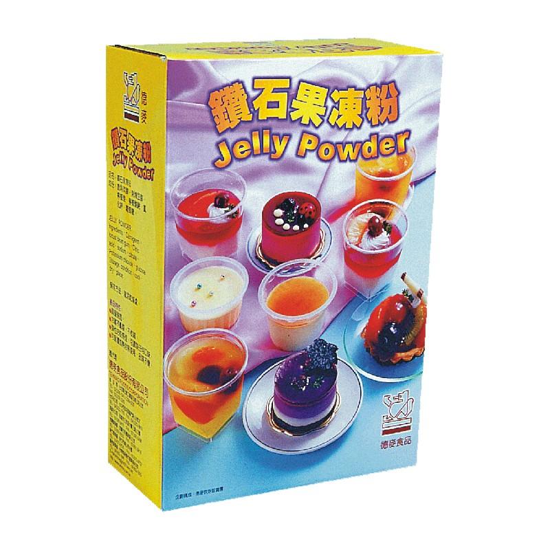 【德麥食品】鑽石果凍粉(純素) /1kg