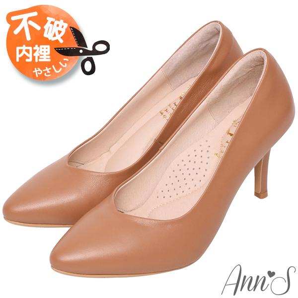 ღ真皮系列最高現折$400ღAnn'S舒適療癒系-V型美腿綿羊皮尖頭跟鞋8cm-棕