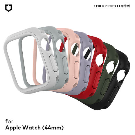 犀牛盾 Apple Watch 第4/5/SE/6代共用(40mm/44mm) Crashguard NX模組化防摔邊框保護殼44m