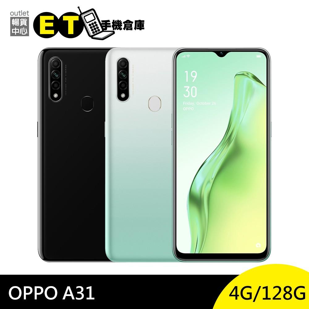 OPPO A31 128GB 6.5吋 八核心 三鏡頭智慧型手機