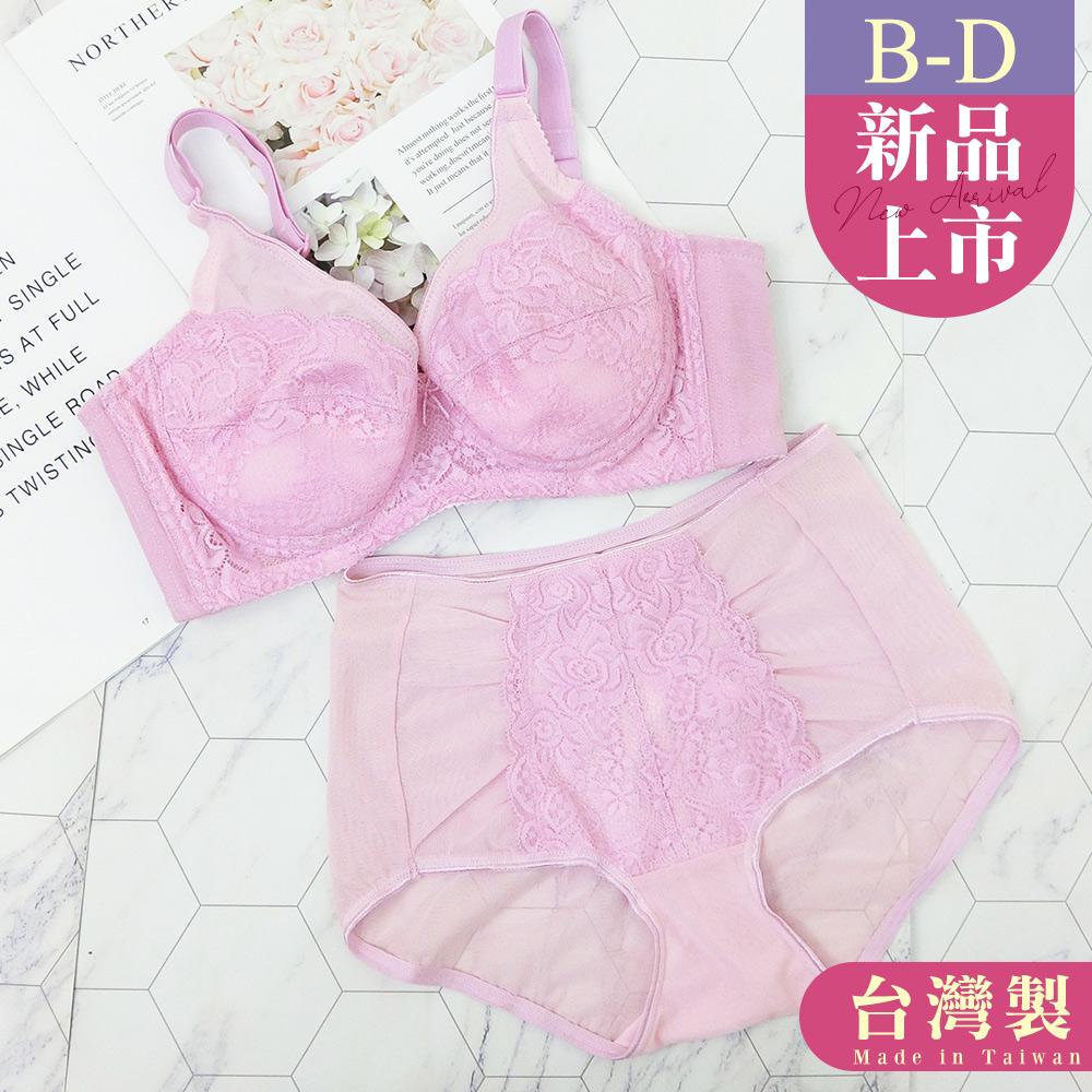 【黛瑪Daima】嫵媚少女。MIT/台灣製B-D水滴型全包覆機能調整型蕾絲成套內衣_粉色