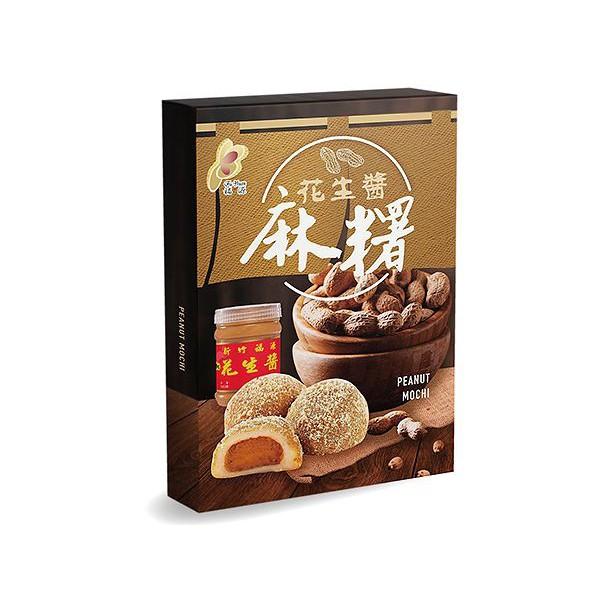 福源 花生醬麻糬(300g)【小三美日】 DS001173