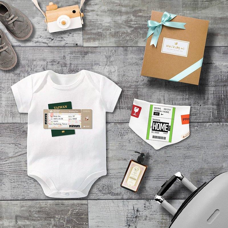 寶寶機票 短袖包屁衣 三角巾沐浴露 3件組禮盒 滿月周歲禮物