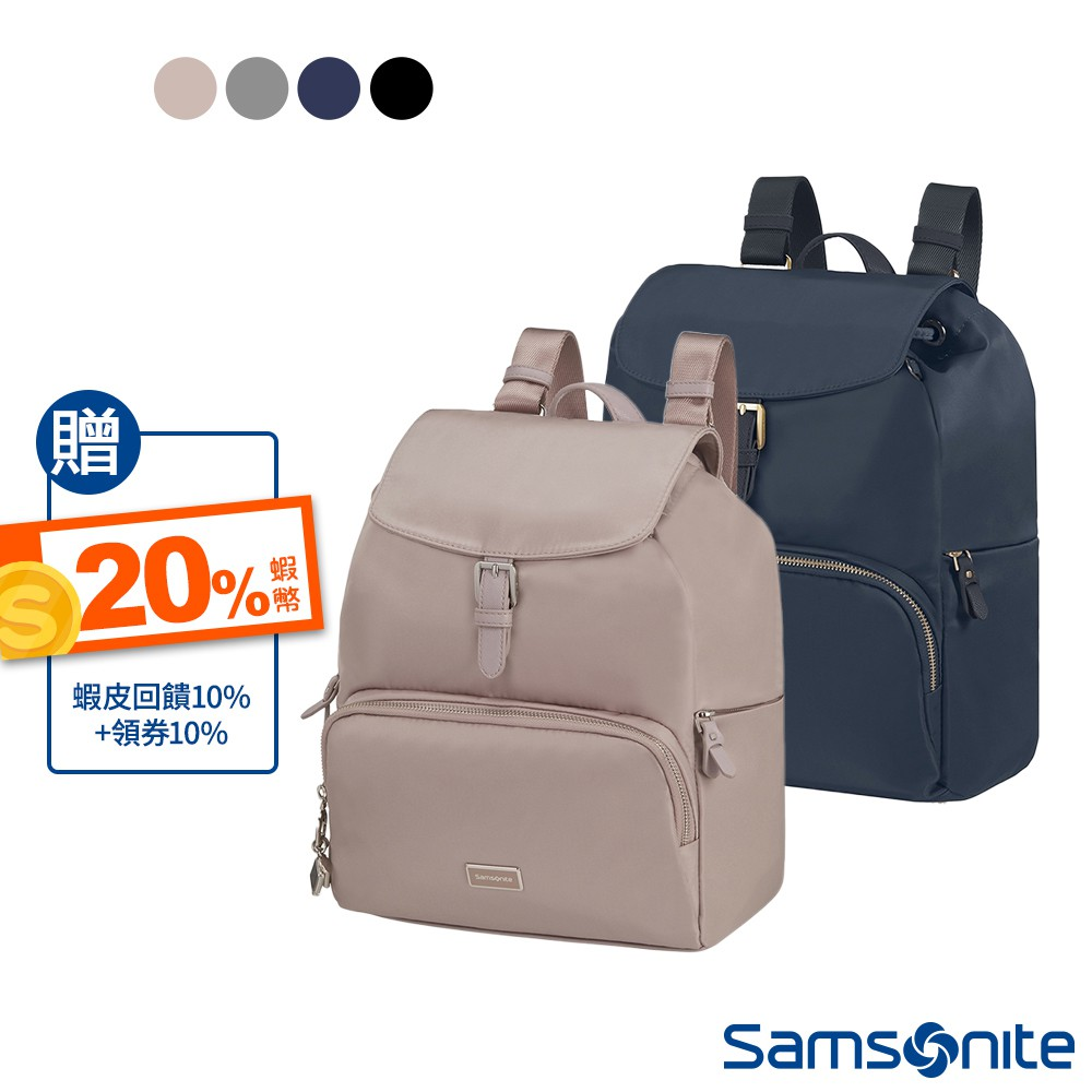 Samsonite新秀麗 Karissa2.0經典時尚女性後背包(多色可選)