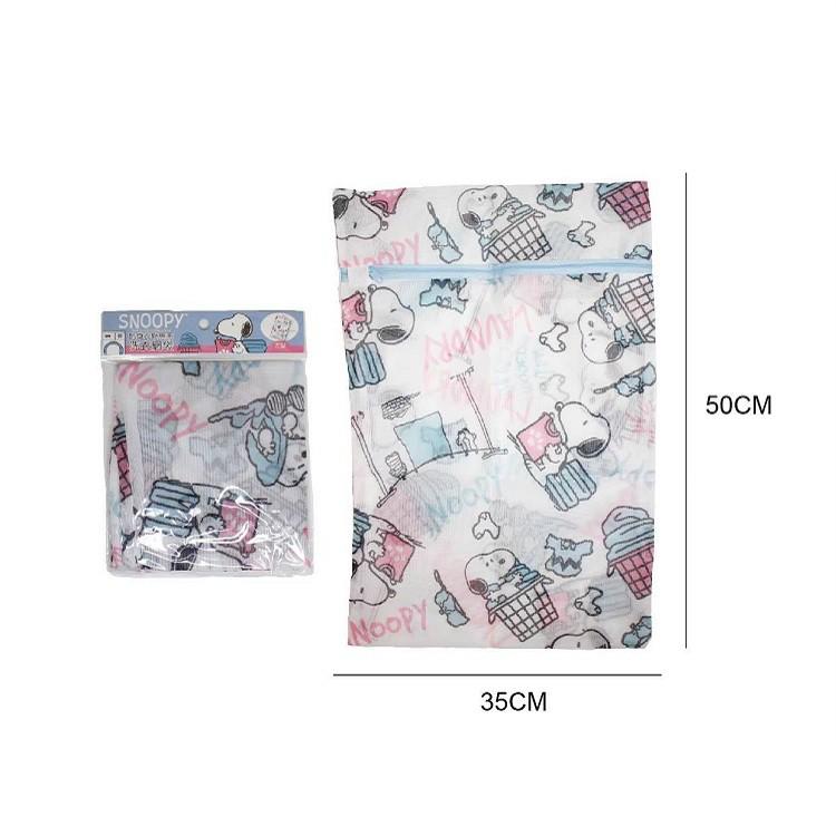 【史努比】方型洗衣網袋 35x50 CM 正版授權