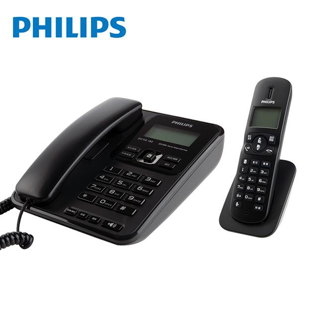 免運 PHILIPS飛利浦 無線電話子母機 DCTG182B/96 【3入】
