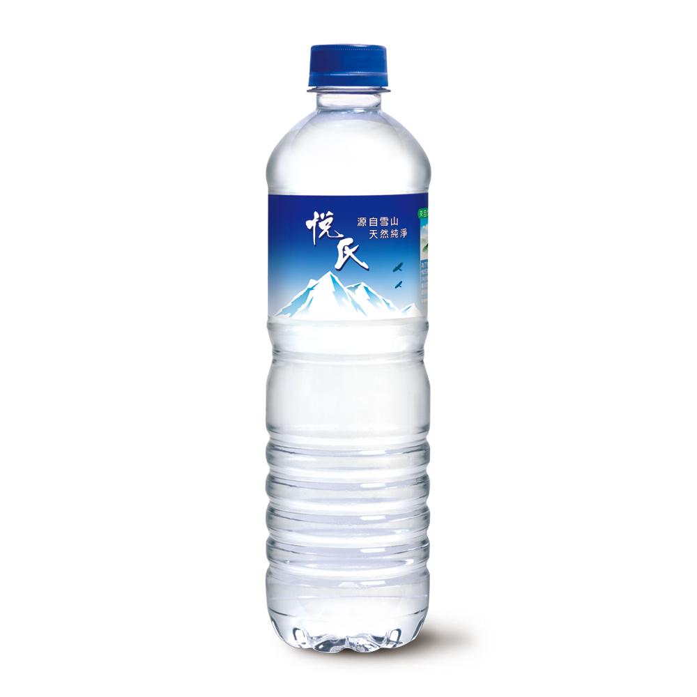 《悅氏》礦泉水600ml(24瓶/箱)