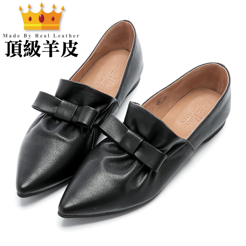 【母親節快樂♥原價$2180】2.Maa (偏小)刷舊蝴蝶結羊皮尖頭平底鞋 - 黑