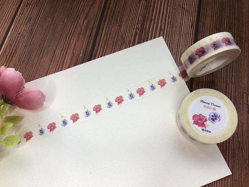 1.5cm 日本和紙-花間小路/罌粟花&三色堇
