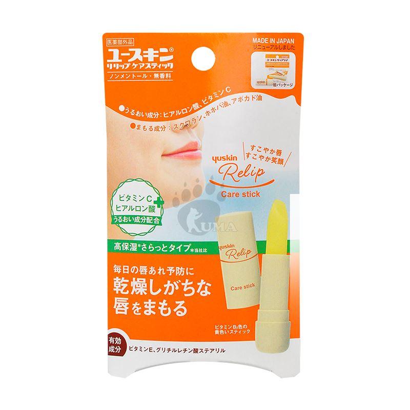 悠斯晶護唇膏3.5G